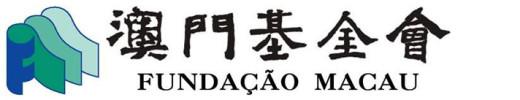 Macau_Foundation_1